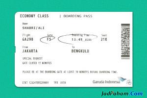 jadipaham boarding pass 600x400p